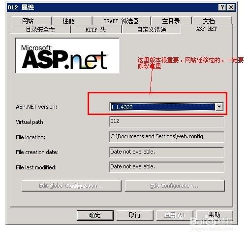 asp 网站出现 应用程序中的服务器错误图片