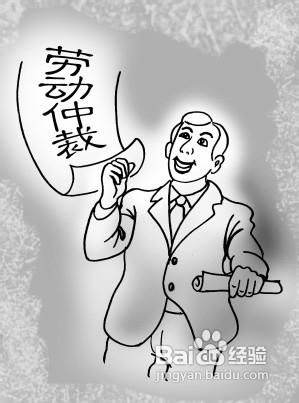 洞口律师,洞口离婚律师-旷良勇律师网