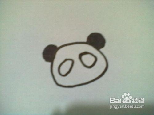 熊猫简笔画画法