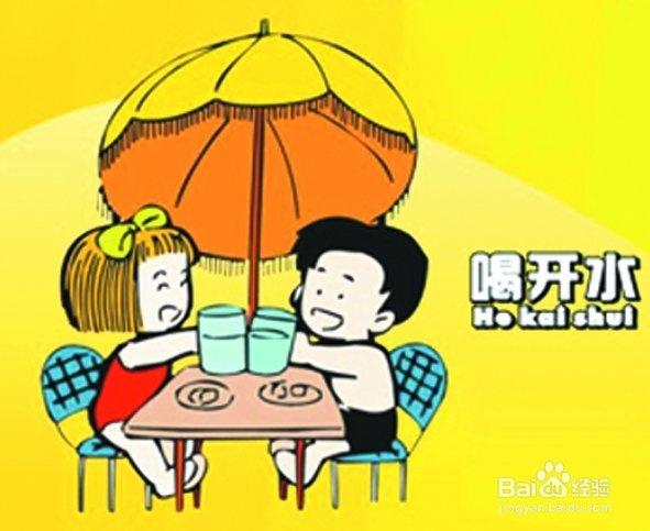 儿童的手足口病预防措施 - 亲情二幼快乐家园 - 亲情二幼、快乐家园