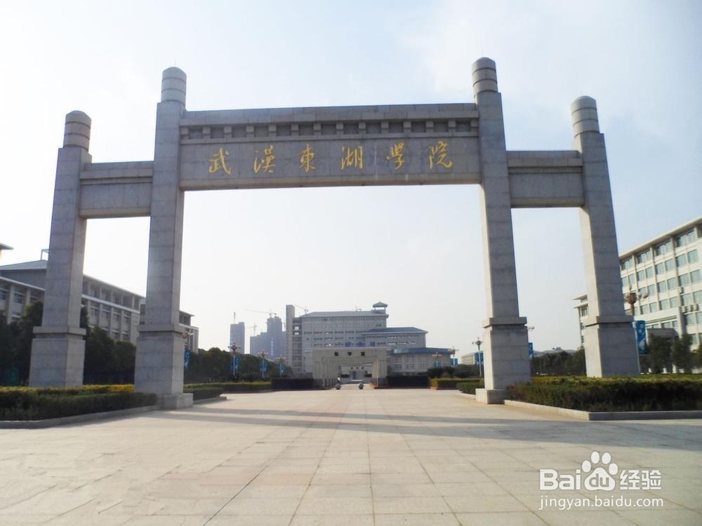 这两个三本学院的本部居然也是挨着的,华中师范大学本来离武汉大学就