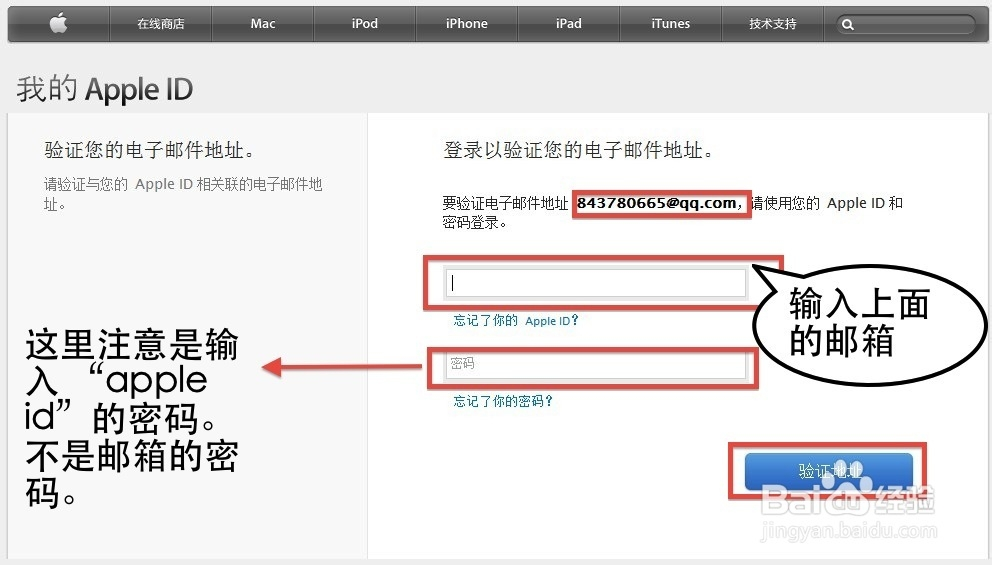 apple id怎么注册