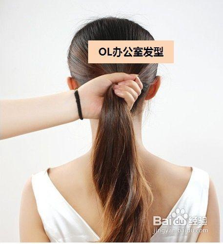 懒人简单盘发步骤图解 自己可以扎的发型 日常自己简单盘发 自己简单图片