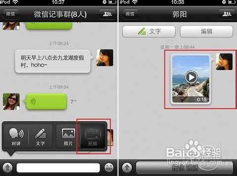 手机怎样压缩视频文件