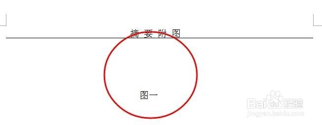 专利申请怎么办理:[2]实用新型专利申请流程图片