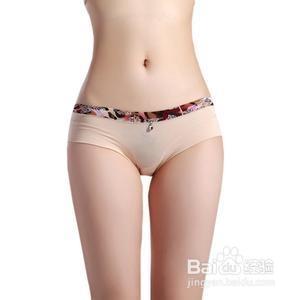 内裤太紧 容易引发下体感染
