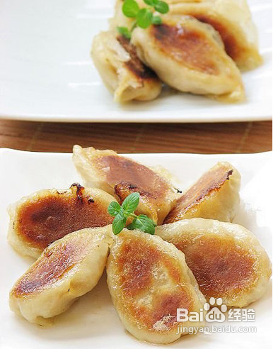 圆叶饺子的包法图解图片