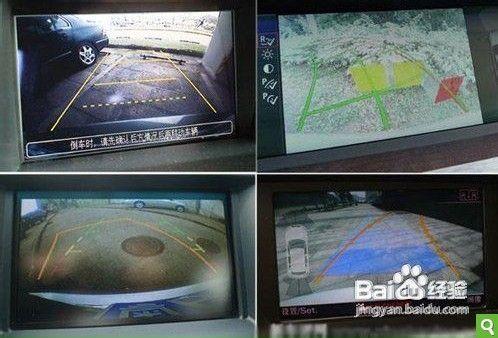 怎样选购宝马7系倒车影像摄像头 高清图片