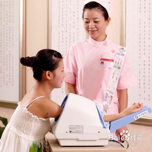 女性孕前检查需要注意的事项