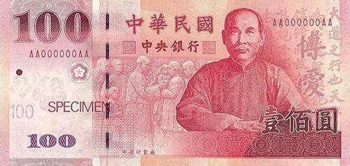 去台湾旅游的注意事项
