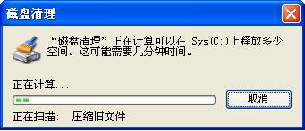 电脑慢怎样彻底清理电脑系统垃圾