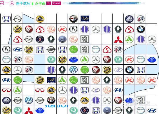 汽车标志连连看游戏图片   英雄标志连连看英雄标志连连看高清图片