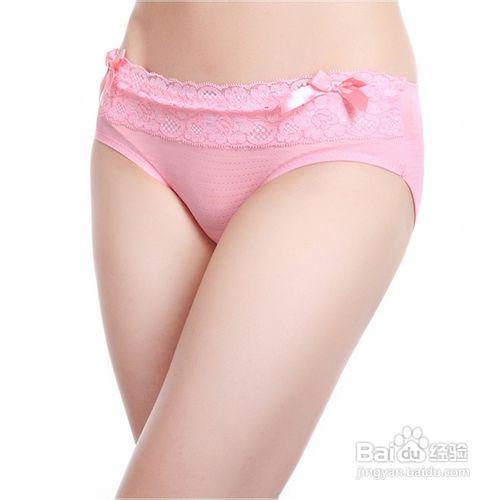 女性内裤该如何挑选 内裤的选择注意问题