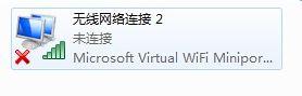 笔记本电脑WIFI热点设置好连接上也上不了网