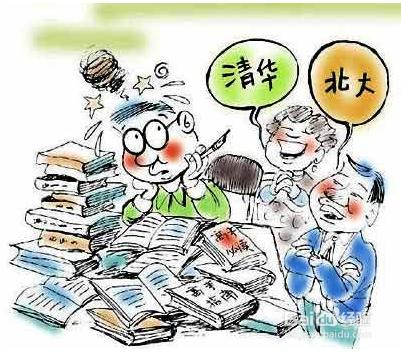 高考语文试卷答题技巧 - 阿伟 - 刘伟强诗文