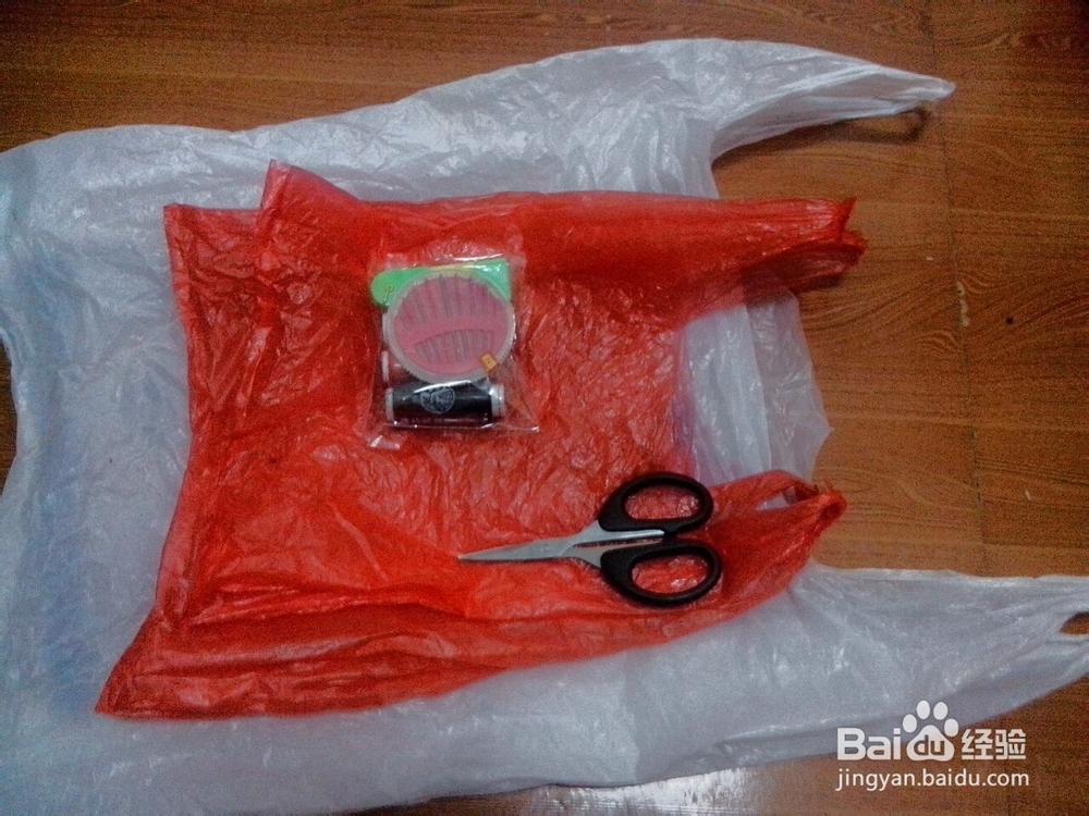 废物利用之,塑料袋大变身图片