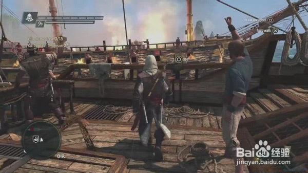 攻略攻略4黑旗v攻略炮打信条水手剑与刺客45关完美家园图片