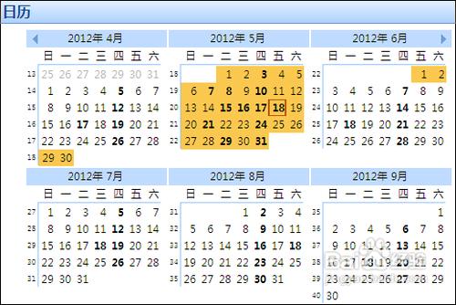 在outlook日历中怎么显示周数?图片