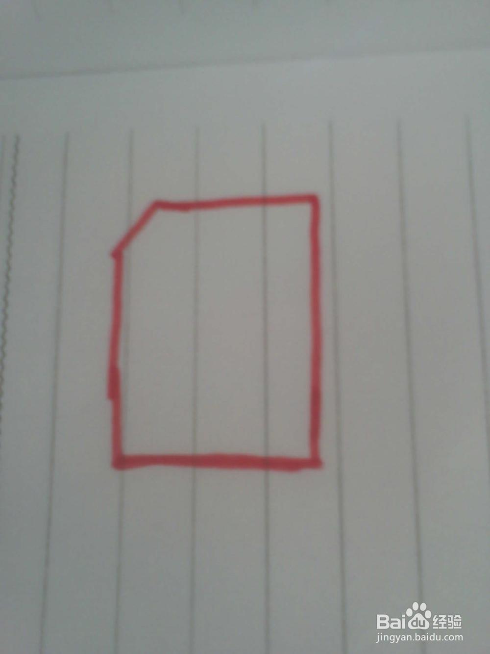 工程车的简笔画画法