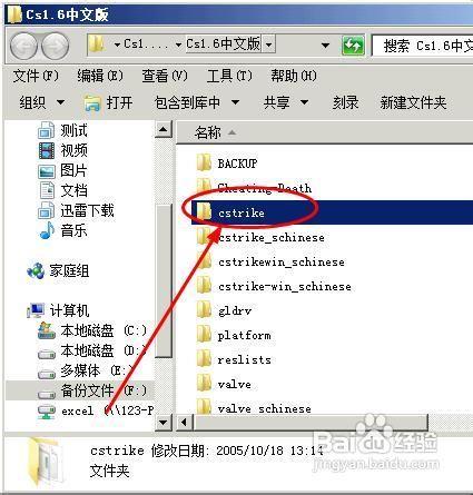 cs1.6怎么加电脑人