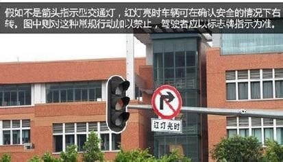 驾照考试全套(图解)交通标志大全412013.07.12