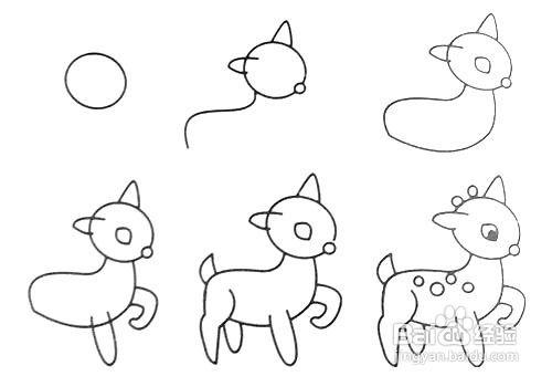 教宝宝画画[2]怎么画梅花鹿