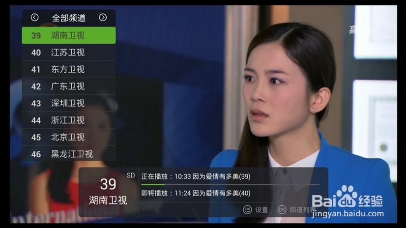 电视播�_小米电视怎么看直播电视