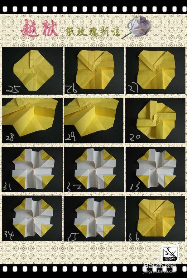 怎么用人民币折玫瑰花?纸玫瑰折纸详细步骤(图解 ...