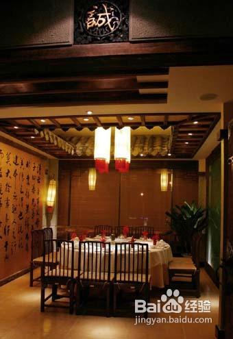 中式餐厅装修效果图步骤/方法 中式的餐厅桌椅沉稳而大气,简单