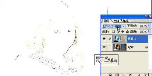 ps素描效果简单入门 高清图片