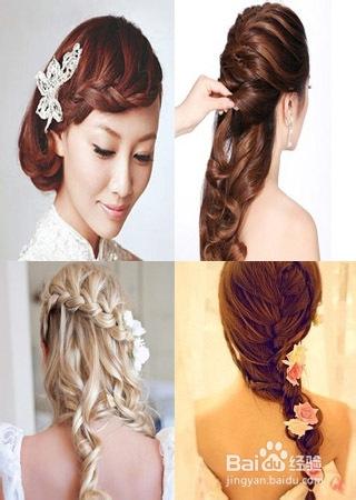 怎样打造韩式新娘编发造型图片