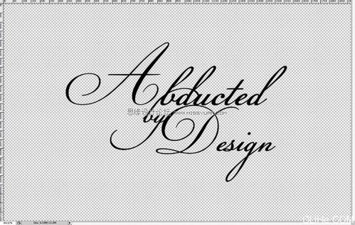 """步骤6输入单词""""design"""".图片"""