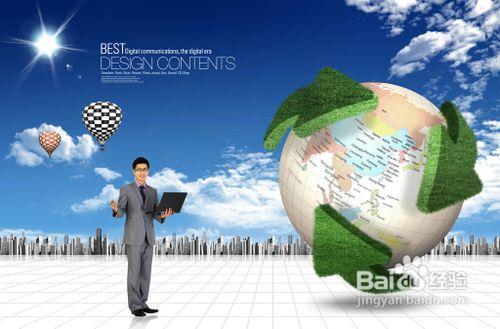 电子商务专业就业前景分析图片