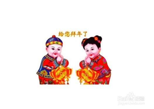 春节的来历和习俗