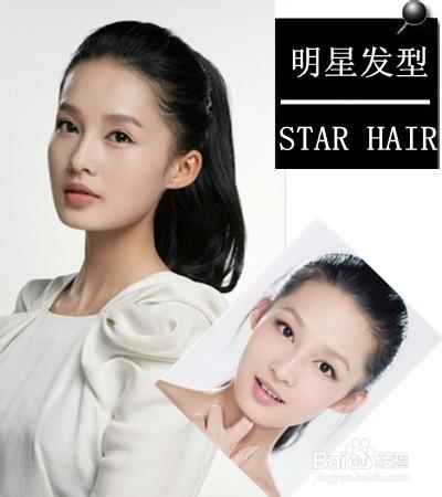 古典美女李沁发型图片