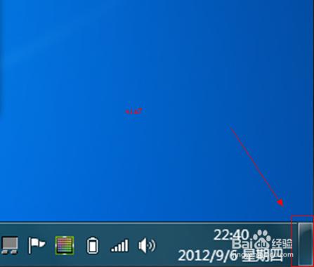 xp,win7,win8怎样找到显示桌面图标快捷方式图片