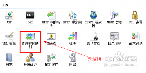 asp.net在iis7.5(iis7)配置伪静态