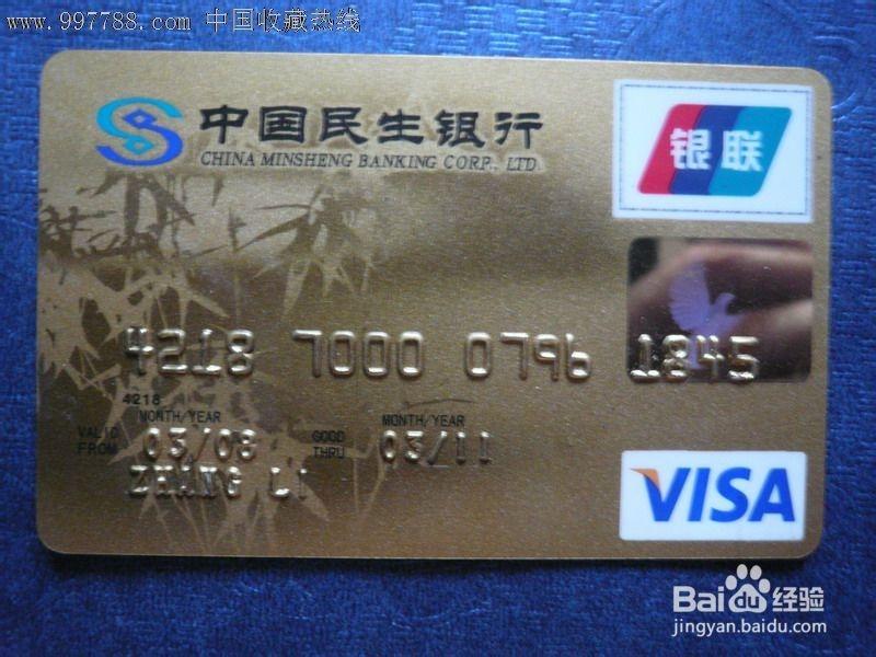 用农业银行卡充�z-._农业银行信用卡增加额度