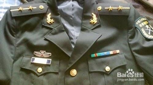 陆军春秋常服07式军官服暴力拆解图片
