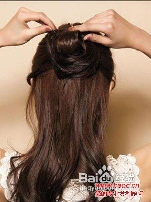 儿童公主头扎发发型