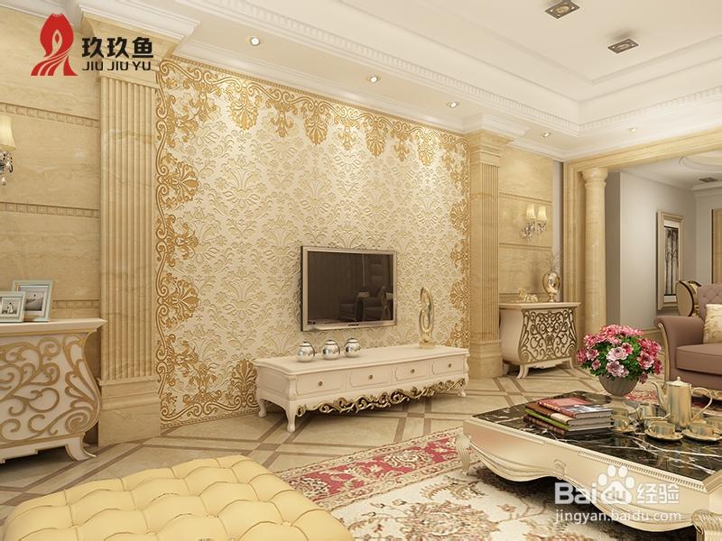 卧室瓷砖背景墙2013效果图02013.05.13