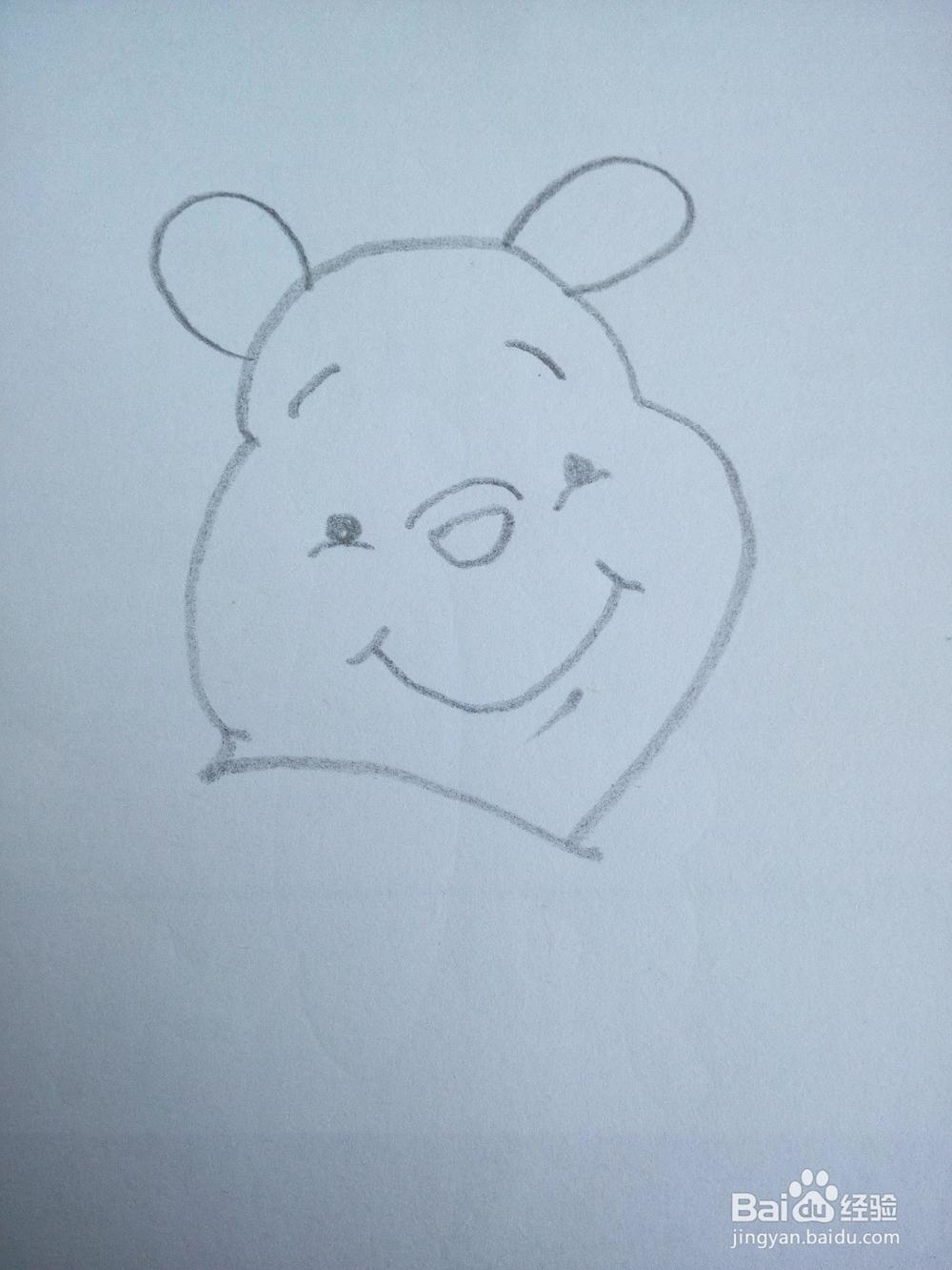 如何简笔画一只小熊维尼?