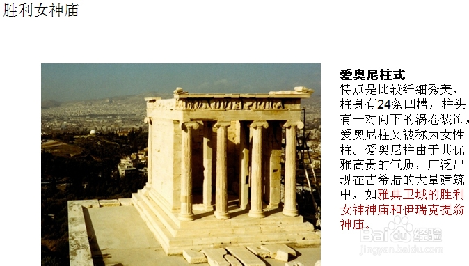 如何理解欧式古典风格建筑