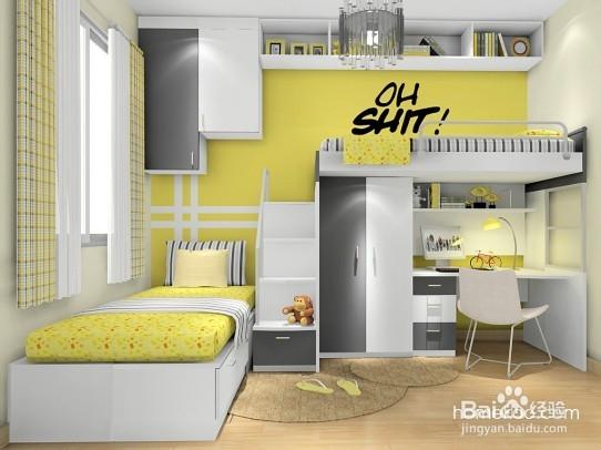 分享儿童床带衣柜的效果图