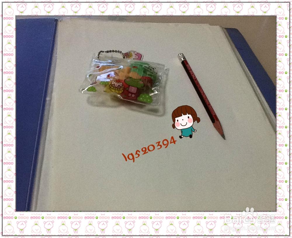 柳树简笔画图片
