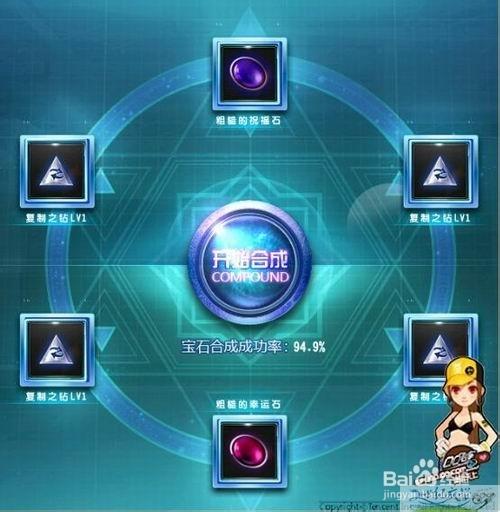 QQ飞车雷诺机关炮改装策略