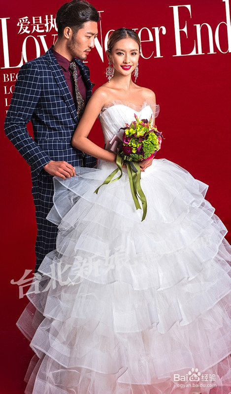 微胖女孩拍婚纱照怎样显瘦_百度经验