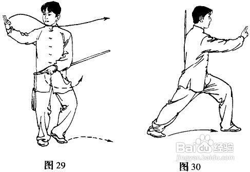 太极拳24式分解教程图片