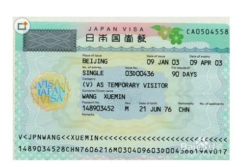 日本旅游攻略:日本个人旅游签证办理流程!