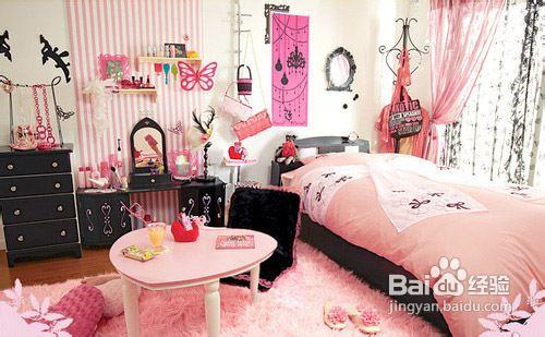 女生房间该怎么布置